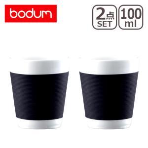 ボダム キャンティーン ダブルウォールマグ磁器 100ml (2個セット) 10108-01|daily-3