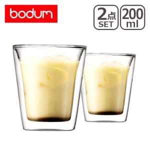 ボダム キャンティーン Wウォールグラス(2ヶ入) 10109-10|daily-3