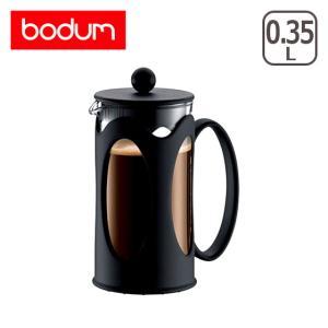 ボダム ケニヤ フレンチプレス コーヒーメーカー 3カップ用 10682-01|daily-3
