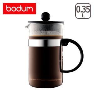 ボダム ビストロヌーヴォーフレンチプレス コーヒーメーカー 1573-01|daily-3
