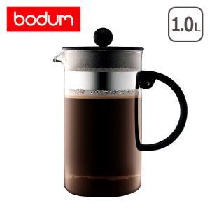 ボダム ビストロヌーヴォーフレンチプレス コーヒーメーカー 1578-01|daily-3