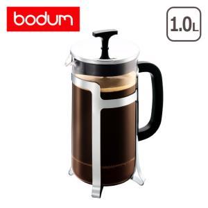 ボダム フレンチプレス コーヒーメーカー 1927-16|daily-3