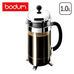 ボダム シャンボール フレンチプレス コーヒーメーカー 8カップ用 1928-16|daily-3