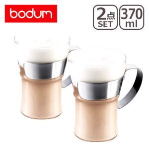 ボダム アッサム コーヒーグラスセット(2ヶ入) 4553-16|daily-3