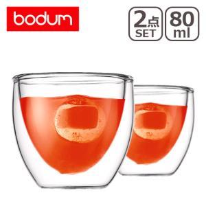 ボダム  パヴィーナ ダブルウォールグラス(2ヶ入)   4557-10