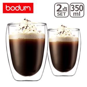 ボダム パヴィーナ ダブルウォールグラス(2ヶ入) 4559-10