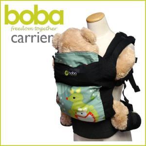 Boba ボバキャリア 3G クラシック 抱っこ紐 カンガルー daily-3