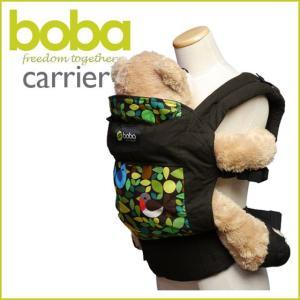 Boba ボバキャリア 3G クラシック 抱っこ紐 トゥイート daily-3