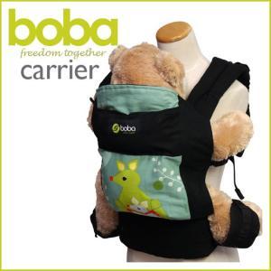 Boba ボバキャリア 4G クラシック 抱っこ紐 カンガルー daily-3