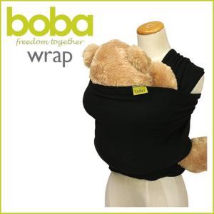 Boba ボバラップ クラシック 抱っこ紐 ブラック daily-3