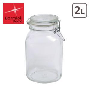Bormioli Rocco(ボルミオリロッコ) ガラス製 フィド ジャー 2L|daily-3