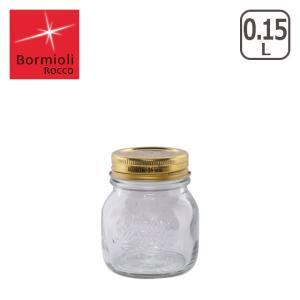 Bormioli Rocco(ボルミオリロッコ) ガラス製 クアトロスタッジオーニ(スタジオーニ)ジャー 0.15L|daily-3