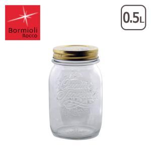 Bormioli Rocco(ボルミオリロッコ) ガラス製 クアトロスタッジオーニ(スタジオーニ)ジャー 0.5L|daily-3