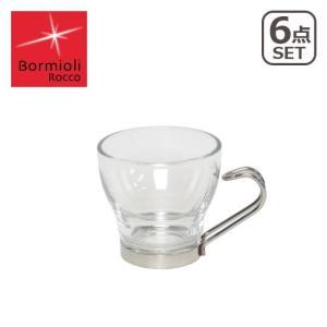 Bormioli Rocco(ボルミオリロッコ)マグカップ オスロ エスプレッソ 4.42110 (6個入)ROS-18|daily-3