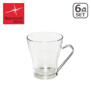 Bormioli Rocco(ボルミオリロッコ)マグカップ オスロ カプチーノ 4.42100 (6個入)ROS-17|daily-3