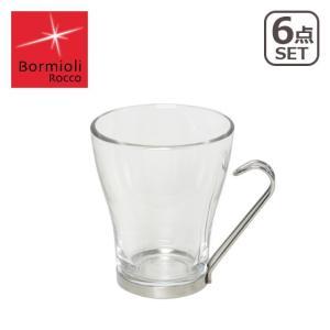 Bormioli Rocco(ボルミオリロッコ)マグカップ オスロ マルチ 1.21870 (6個入)ROS-19|daily-3