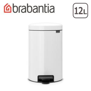 ブラバンシア ペダルビン ニューアイコン 12L ホワイト 111969|daily-3