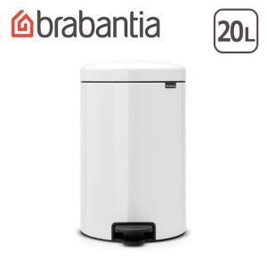 ブラバンシア ペダルビン ニューアイコン 20L ホワイト 111846|daily-3
