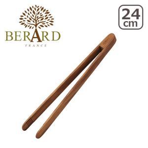 BERARD(ベラール)オリーブウッド トング 大 52181