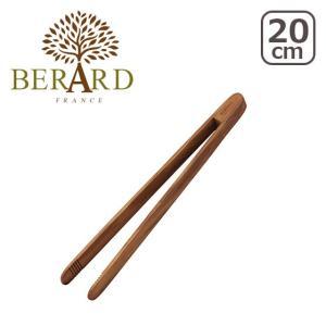 BERARD(ベラール)オリーブウッド トング 中 52180
