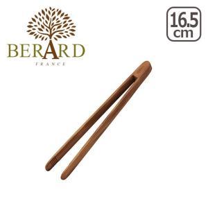 BERARD(ベラール)オリーブウッド トング 小 52178