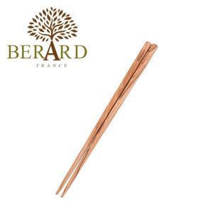 BERARD(ベラール) オリーブウッド 箸 24cm|daily-3