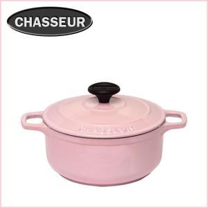 シャスール ラウンドキャセロール18cm ピンク ホーロー鍋|daily-3