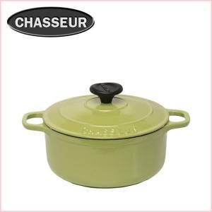 シャスール ラウンドキャセロール18cm ピスタチオ ホーロー鍋|daily-3