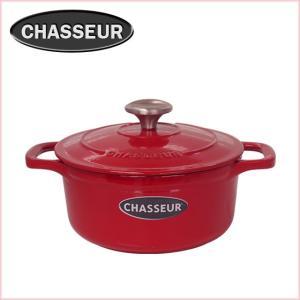 シャスール ラウンドキャセロール18cm ドンシェリーレッド(つまみシルバー) ホーロー鍋|daily-3