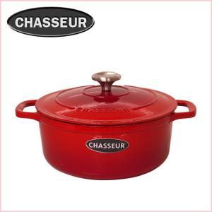 シャスール ラウンドキャセロール22cm ルビーレッド(つまみシルバー) ホーロー鍋
