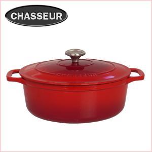 シャスール オーバルキャセロール 25cm ルビーレッド  (つまみシルバー) ホーロー鍋