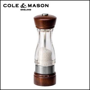 コール&メイソン(Cole & Mason) ソルトミル 塩挽き グルメプレシジョン ケズウィック H12302G|daily-3