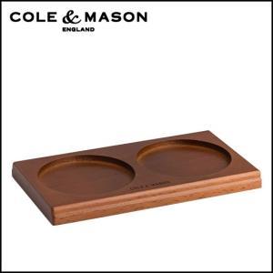コール&メイソン(Cole & Mason) ミル用 ウッドトレイ H306129C|daily-3