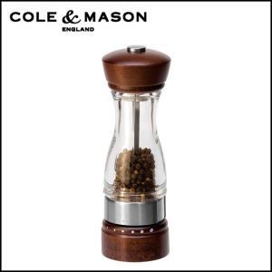 コール&メイソン(Cole & Mason) ペッパーミル 胡椒挽き グルメプレシジョン ケズウィック 手動 カーボンスチール製刃 6段階粗さ調整可能 H12301G|daily-3