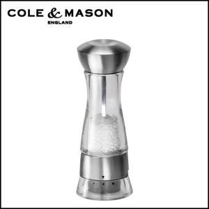 コール&メイソン(Cole & Mason) ソルトミル 塩挽き グルメプレシジョン ウィンダミア 手動 セラミック製刃 (結晶塩 岩塩 など) 3段階粗さ調整 H59302G|daily-3