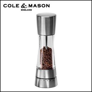 コール&メイソン(Cole & Mason) ペッパーミル 胡椒挽き グルメプレシジョン ダーウェント 手動 カーボンスチール製刃 6段階粗さ調整可能 H59401G|daily-3