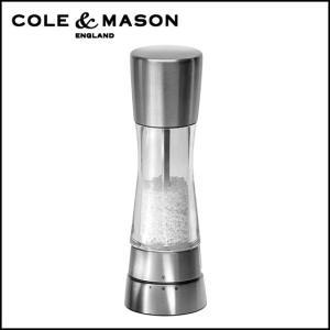 コール&メイソン(Cole & Mason) ソルトミル 塩挽き グルメプレシジョン ダーウェント セラミック製刃 (結晶塩 岩塩 など) 3段階粗さ調整 H59402G|daily-3
