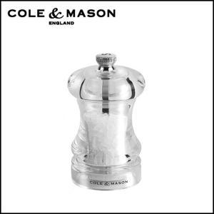 コール&メイソン(Cole & Mason) キャプスタン125 ペッパーミル H12501P|daily-3