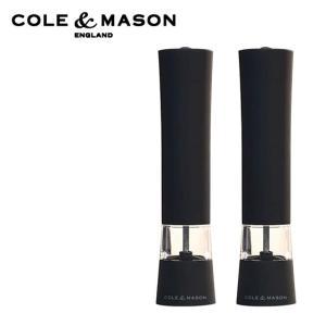 コール&メイソン(Cole & Mason)ビクトリア 電動ミルセット H798800|daily-3