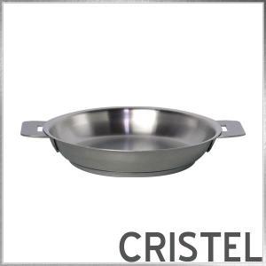 【送料無料】CRISTEL(クリステル) ステンレスフライパン 16cm IH対応[北海道・沖縄は別途540円かかります]|daily-3
