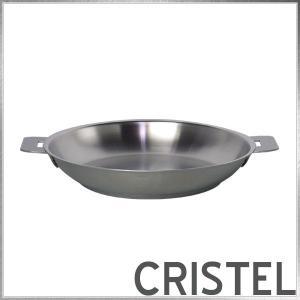 【送料無料】CRISTEL(クリステル) ステンレスフライパン 20cm IH対応[北海道・沖縄は別途540円かかります]|daily-3