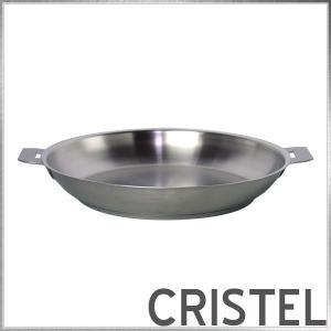 【送料無料】CRISTEL(クリステル) ステンレスフライパン 24cm IH対応[北海道・沖縄は別途540円かかります]|daily-3