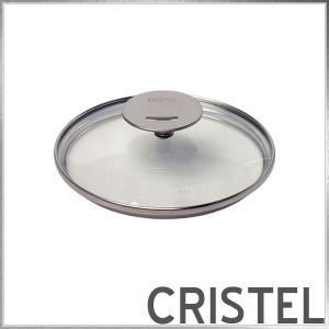 25%off!! CRISTEL(クリステル) ガラス蓋 16cm|daily-3