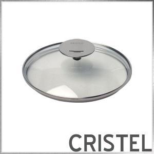 25%off!! CRISTEL(クリステル) ガラス蓋 18cm|daily-3