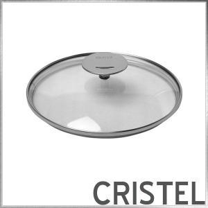 25%off!! CRISTEL(クリステル) ガラス蓋 20cm|daily-3