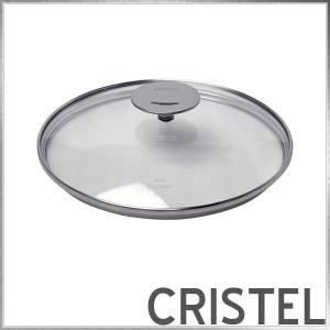 25%off!! CRISTEL(クリステル) ガラス蓋 22cm|daily-3
