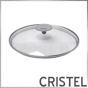 25%off!! CRISTEL(クリステル) ガラス蓋 24cm|daily-3