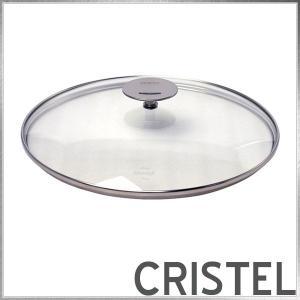25%off!! CRISTEL(クリステル) ガラス蓋 28cm|daily-3