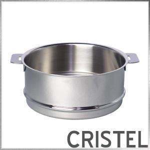 【送料無料】CRISTEL(クリステル) グラフィット 蒸し器 20cm 深型用  IH対応[北海道・沖縄は別途540円かかります]|daily-3