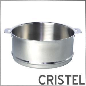 【送料無料】CRISTEL(クリステル) グラフィット 蒸し器 24cm 深型用 IH対応[北海道・沖縄は別途540円かかります]|daily-3